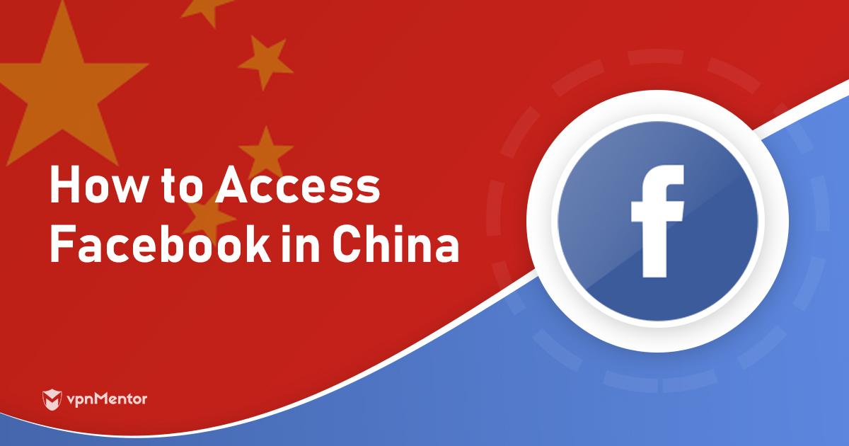 Wie Man Facebook In China 2019 Benutzt Das Funktioniert Wirklich